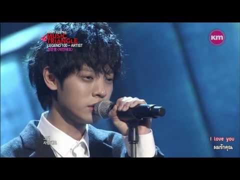 [HD] Jung Joon Young - I'm Sorry (ENG & THAI Sub)