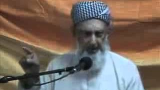 Marriage By Sheikh Imran Hosein 4 of 9