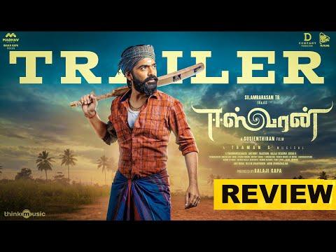 Eeshwaran Movie Trailer Review   Silambarasan TR   Susienthiran   Bharathiraja   Thaman S   HD