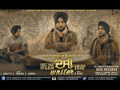 Darru by Satwinder Goldy ft R Guru   Desi Records   Latest Punjabi Song 2016