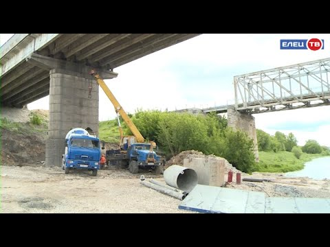 В Ельце продолжается реконструкция автомобильного моста через реку Быструю Сосну