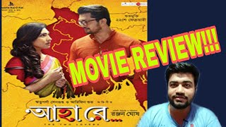 ahaa-re-movie-review