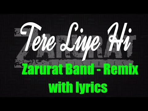 Yeshu tere hi liye | Official video | Zarurat Ministries