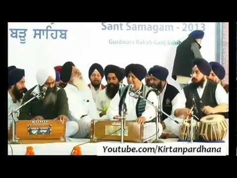 Bhai Hardeep Singh Ji (Delhi) - G.Rakab Ganj Sahib Samagam Sun Mor 10Feb2013