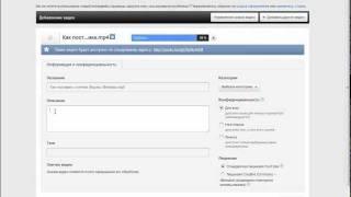 Как добавить свое видео в YouTube.mp4(http://trynyty.ru/ Тысячи видео уроков о блоггинге, Интернет и SEO., 2012-02-11T12:41:33.000Z)