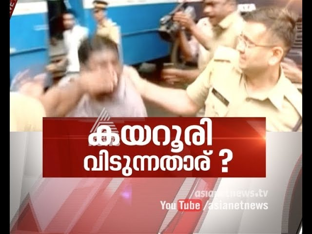CPIM justifies the police brutality towards protesters in Puthuvype  | News Hour 20 Jun 2017