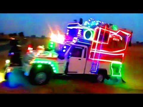 न्यू चौधरी 5D DJ साऊंड़ काली डूंगरी | Dj Pickup Lighting Video | Dj Dance Video | Dj Stunts |