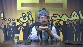 Muslim Imam , saw Jesus Cross @ Mecca , Saudi...Rare Testimony(subtitles@CC)