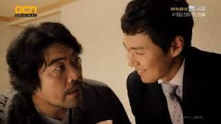 Вампир - прокурор -  1 серия  (Южная Корея) на русском языке