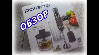 миксер Polaris PHB 0753 обзор