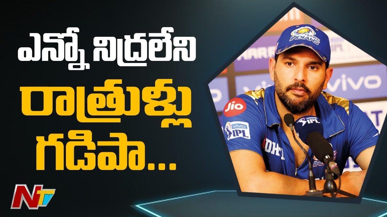 Yuvraj Singh finally reveals the reason behind his retirement   NTV Sports