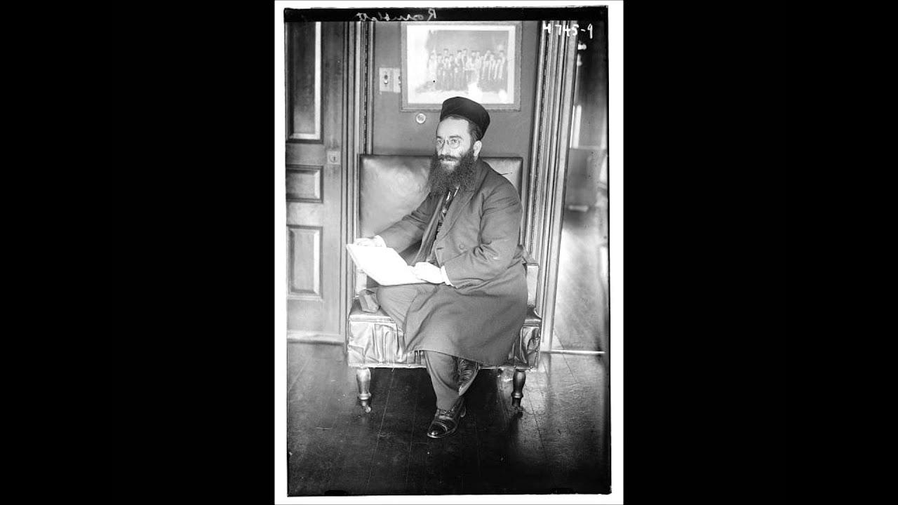 Cantor Yossele Rosenblatt - Aheim Aheim Yiddish