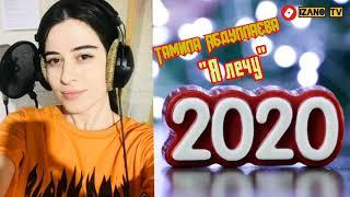"""""""HIT_2020"""" Тамила Абдуллаева """"Я лечу"""""""