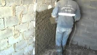 Штукатурка песко-цементной смесью.mp4(, 2012-04-12T12:52:50.000Z)