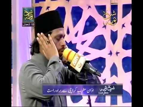 Azan e Magrib Shab e Touba 13 june 2014 Shab e Baraat 2014 Live ary qtv