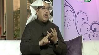 برنامج حياتنا  مع الأستاذ  حسن العمير