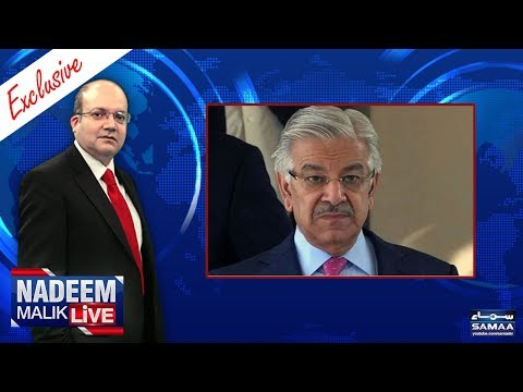 Nadeem Malik Live | SAMAA TV | 06 March 2018