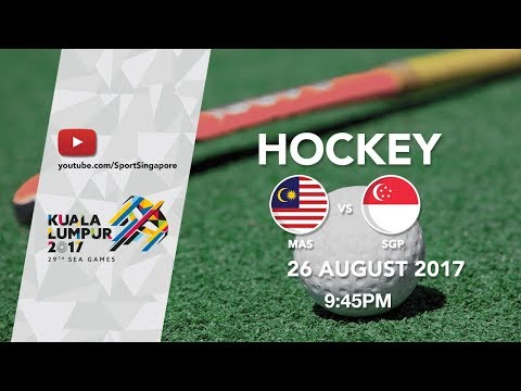 Hockey Men's Singapore 🇸🇬 vs 🇲🇾 Malaysia | 29th SEA Games 2017