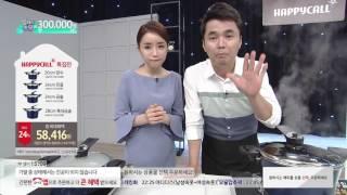 [홈앤쇼핑] 해피콜 IH VIEW 진공냄비 세트