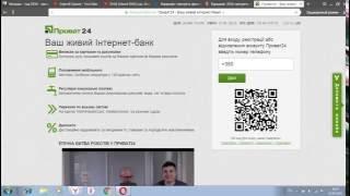 Заработок на дому в Украине.mpg