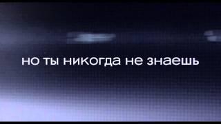 Смерть в сети - Трейлер (дублированный) 720p