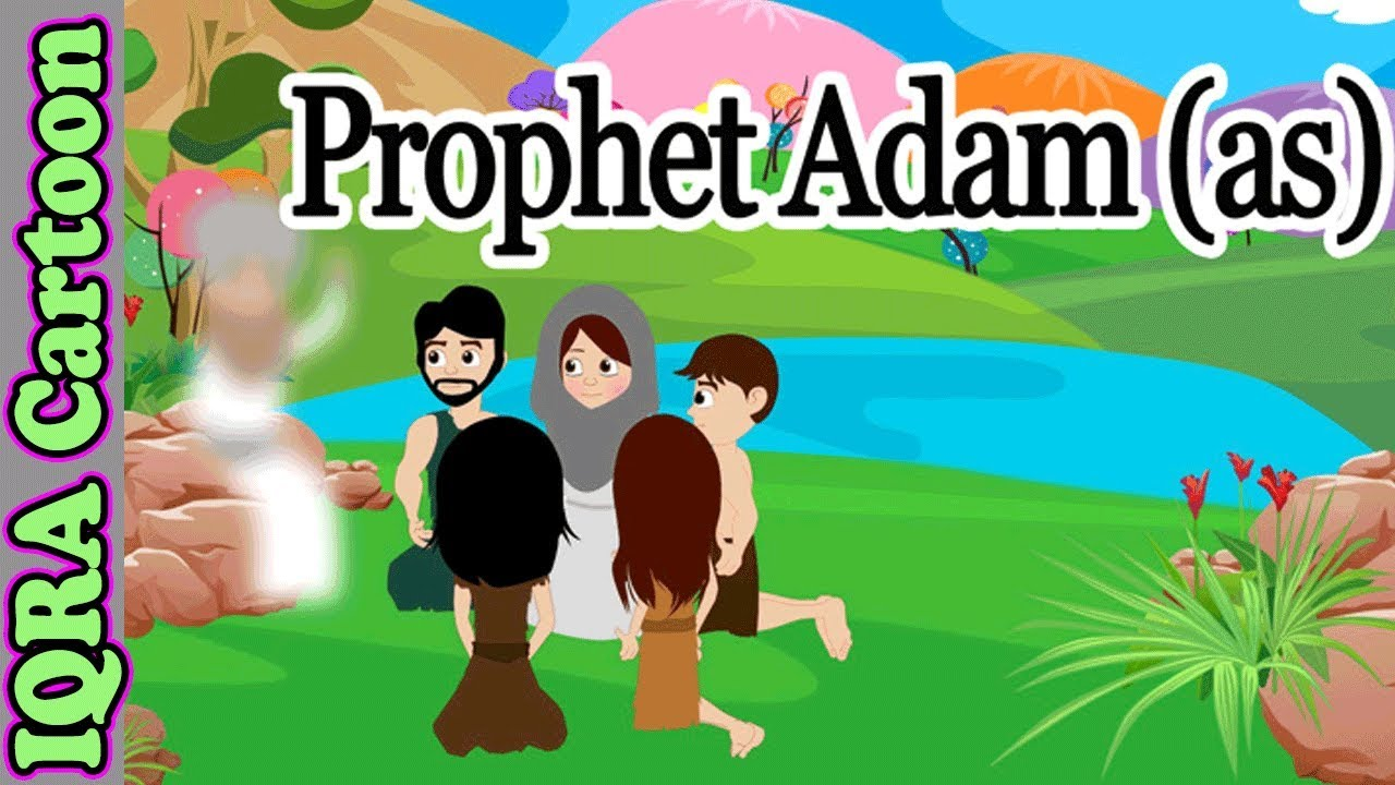 Prophet Stories Adam (AS) | Islamic Cartoon | Quran Stories | Prophet story - Ep 01