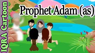 Adam (AS) - Prophet story - Ep 01 (Islamic cartoon - No Music) Video