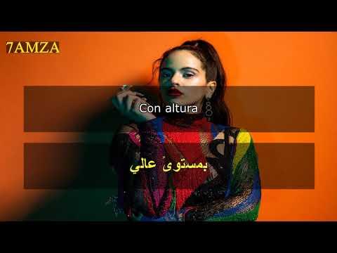 ROSALÍA, J Balvin - Con Altura Ft. El Guincho مترجمة عربية