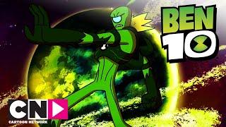 Ben 10 | Kletterrebe AW2 | Cartoon Network