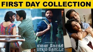 First Day Collection Report of Enai Noki Paayum Thota