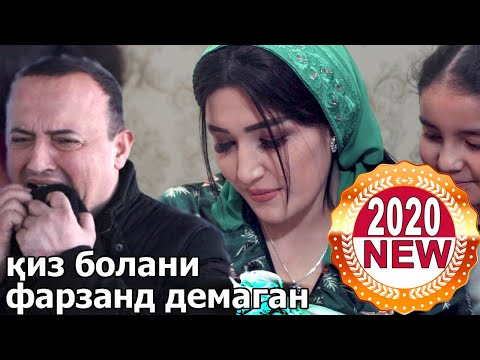 Ulug'bek Sobirov – Qiz bolani farzand demagan | Улугбек Собиров 2020 Хоразм Узбек клип 2020