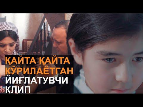Ulug'bek Sobirov - Qiz bolani farzand demagan