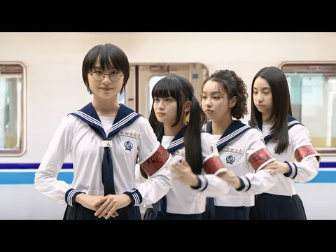 ATARASHII GAKKO! - Seishun Academy 103: Japan Train Travel