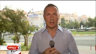 <span class='as_h2'><a href='https://webtv.eklogika.gr/diplomatikos-pyretos-gia-ti-syria-16-10-2019-ert' target='_blank' title='«Διπλωματικός πυρετός» για τη Συρία | 16/10/2019 | ΕΡΤ'>«Διπλωματικός πυρετός» για τη Συρία | 16/10/2019 | ΕΡΤ</a></span>