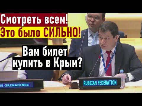 Ваши СКАЗКИ надоели! Представитель России в ООН жестко пресек ЛОЖЬ о Крыме коллегами из Украины