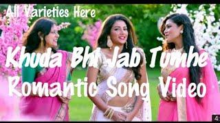 Khuda Bhi Jab Tumhe || Romantic Song || Love Song || All Varieties Here