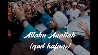 Allahu Anallah Qod Kafani - Hadroh Majelis Rasulullah SAW (Official Lirik)