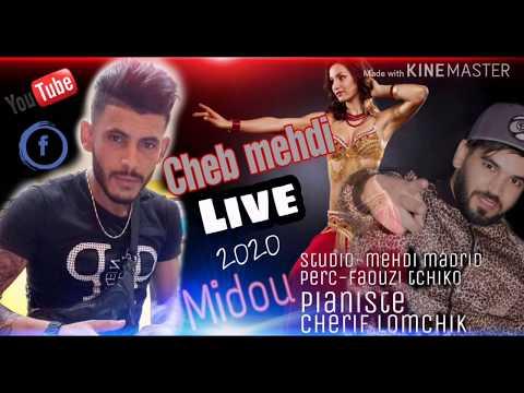 Cheb Mehdi Midou Avec Cherif Lomchik 3anGini Rani Monc Live 2020مفاجئة الموسم