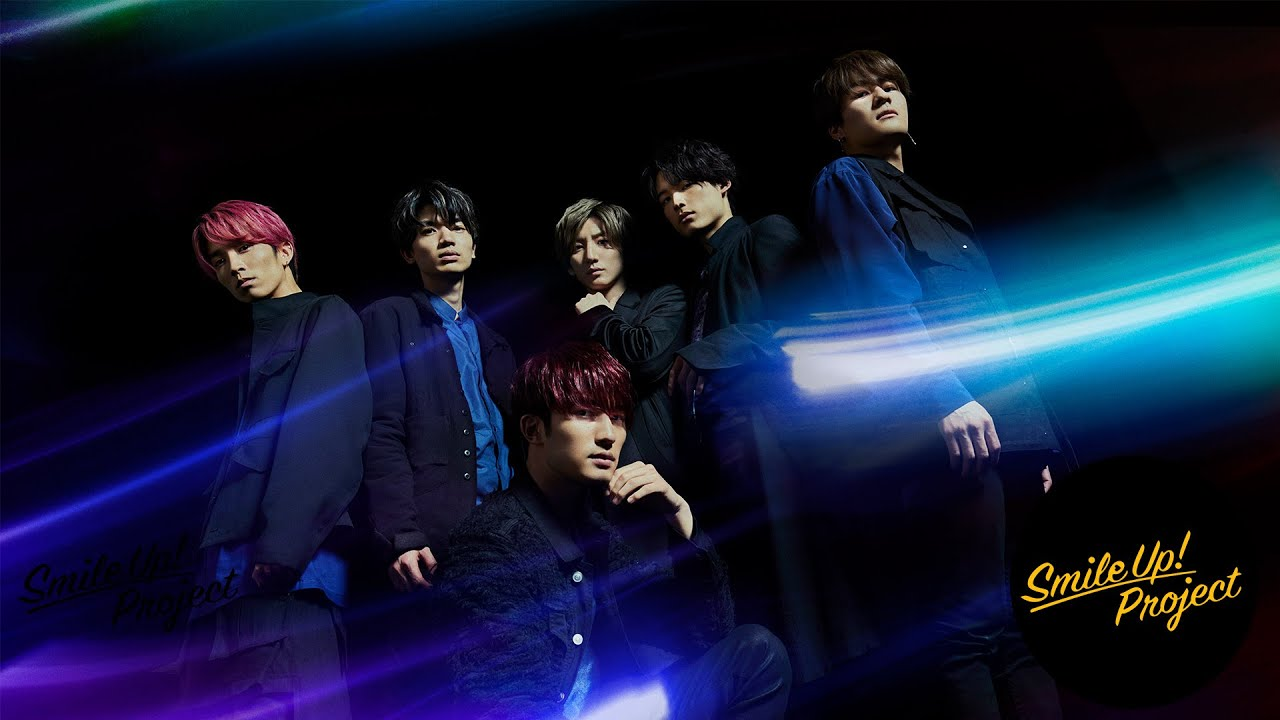 Smile Up ! Project ~「令和2年7月豪雨」被災地支援活動~ SixTONES