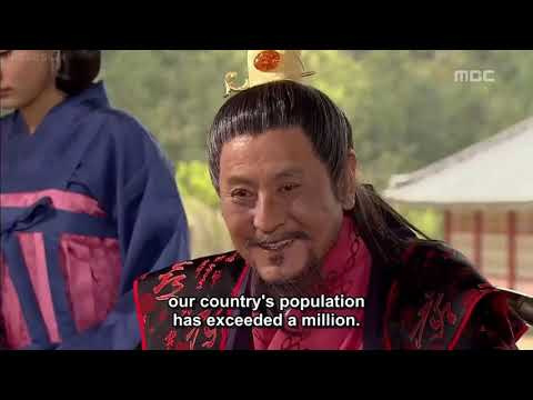The Chapter of Jumong Episode 1 (English Sub) - YouTube