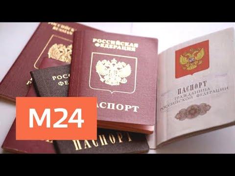 """""""Правила города"""": как оформить новые документы после смены фамилии - Москва 24"""