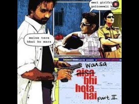 Waisa Bhi Hota Hai Part - 1&2