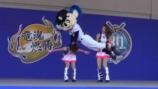 16/05/05 ドアラの童謡コーナー「こいのぼり」(こどもの日) thumbnail