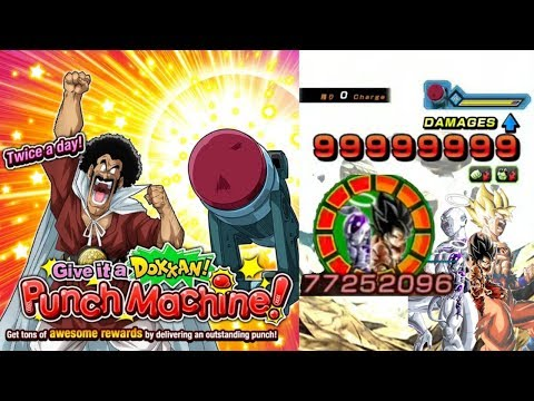 PUNCHING MACHINE EVENT COMPLETED! 99,999,999 DAMAGE!! Dragon Ball Z Dokkan Battle