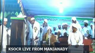 Manjanady N.M Usthadrige Gouravarpane KSOCR  05-12-2014
