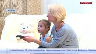 В интерактивном телевидении «Ростелекома» представлено более 200 телеканалов