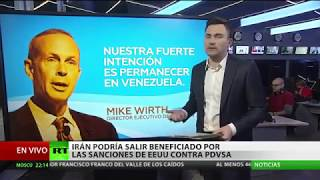 El precio del crudo aumenta tras las represalias estadounidenses contra Venezuela e Irán