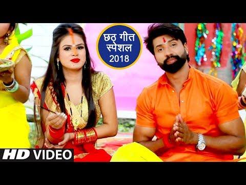 Raj Yadav (2018) का सबसे हिट गाना - Bhukhe Ke Baratiya - Bhojpuri Hit Songs 2018 New