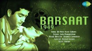Hawa Mein Udta Jaye   Barsaat   Hindi Film Song   Lata Mangeshkar