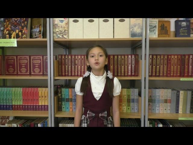 Канатова Софья читает произведение «Молодость» (Бунин Иван Алексеевич)